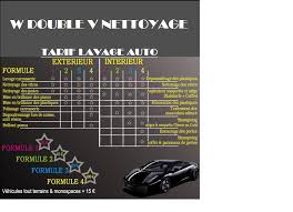 nettoyeur siege auto tarif lavage auto