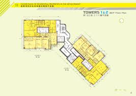k city 嘉匯 k city floor plan new property gohome