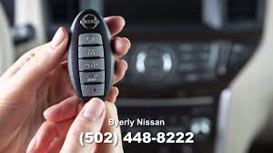 how to use the intelligent key on your 2014 nissan pathfinder from