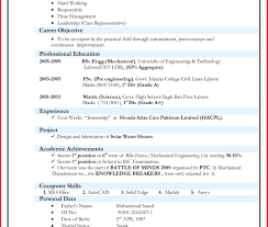 resume format for fresher best cv format for freshers resume pharmacy ideas template d pharm