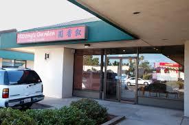 Family Garden Chinese Restaurant - 145 wong u0027s garden u2013 eating through roseville