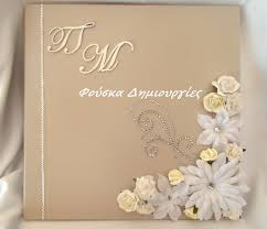 wedding wish book wedding ideas the original wedding book glance cover
