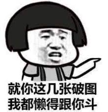 Chinese Meme - why is there a big meme culture in wechat among young chinese people