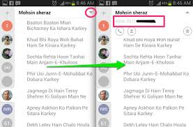 how to hide number on android how to show only contact name and hide number in android messaging app