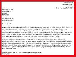 how to get a job covering letter examples for assistant manager