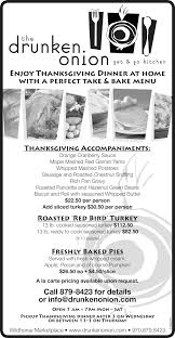 ready turkey thanksgiving drunken onion thanksgiving dinner menu