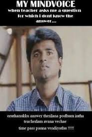 Actor Memes - image result for tamil actor memes pradeep pinterest memes and
