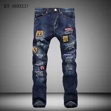 Mens Destroyed Skinny Jeans Compare Prices On Ripped Jeans For Men Destroyed Cargo Jeans