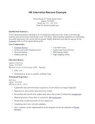 hr administration sample resume human resources intern resumes resume free resume images