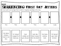 first day jitters u0026 last day blues sequencing worksheets tpt