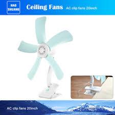 14 inch wall fan 14 inch ac220v mini wall fan clip fan 5 blades buy clip fan 5