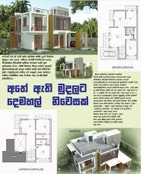 modern home design sri lanka house plan house plan sri lanka nara lk house best