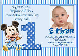 1st Birthday Invitation Card Format Marathi Indian Baby 1st