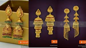 gold jhumka earrings gold jhumka designs with price and weight