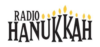 radio hanukkah radio hanukkah siriusxm