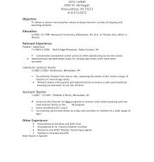 Resume For Child Care Director Daycare Resume Babysitting Resume Free Babysitter Template S