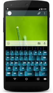 keyboard for android phone malayalam keyboard for android android apps on play