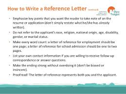 personal statement cover letter recommendation letter