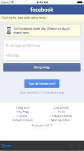 Fb Login App Login Fb Instagram Ionic Marketplace