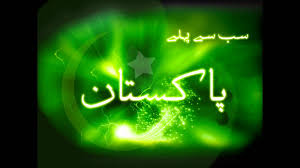 Photo Editor Pakistan Flag Respect Pakistani Flag Youtube