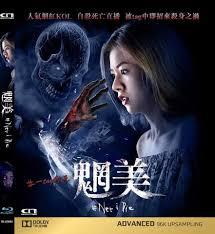 film blu thailand thailand films neo film shop