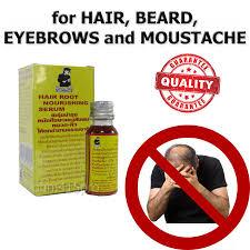 Red Pimento Hair Growth Oil Reviews Beard Growth Herbal Serum Ginseng Hair Grow Mustache