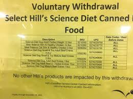 withdrawal alert hill u0027s science diet canned dog food i still