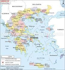 greece map political location