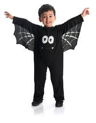 Security Halloween Costumes Halloween Costume Ideas Reading