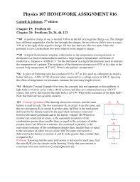 physics 107 homework assignment 16
