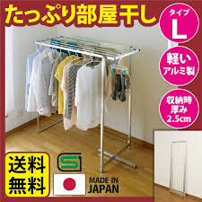 Clothes Line Dryer Indoor A Life2010 Rakuten Global Market Folding Indoor Drying Miyamoto