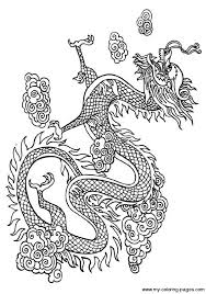 detailed coloring pages of dragons chinese dragon coloring pages getcoloringpages com