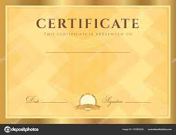 certificate diploma of completion abstract design template