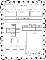Math Worksheets For First Grade The First Grade Lunchbox Calendar Math