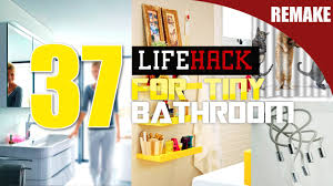 37 small bathroom makeover ideas remake youtube
