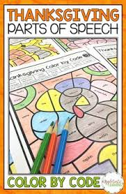 thanksgiving coloring pages parts of speech color by numb on