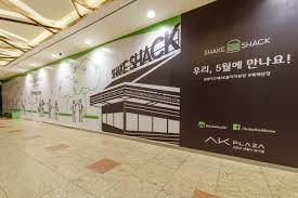 hoarding u0027 store spc group opens 4th shake shack store in bundang