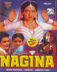 amazon in buy nagina dvd blu ray online at best prices in india