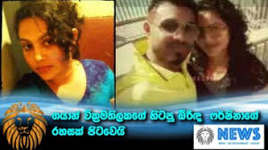 Gayan Chathurika Son In Home Gayan Wickramathilaka Pictures Videos And News From Sri Lanka