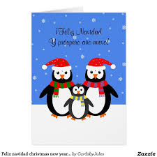 feliz navidad christmas card 13 best christmas cards images on