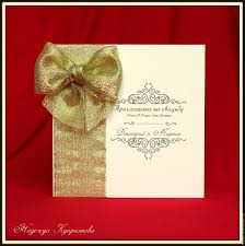 Wedding Invitation Cards Online Order Buy Wedding Invitation