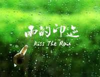 download tutorial kiss the rain kiss the rain simple version yiruma free piano sheet music piano