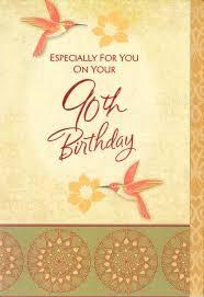 Hallmark Birthday Card Giant Birthday Cards Hallmark Gallery Free Birthday Cards