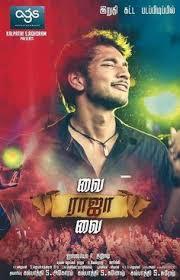 yaar annmulle 2 2017 download punjabi movie filmyosm punjabi