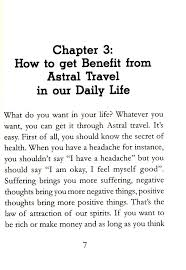 Maryland how to astral travel images Astral travel and natural healing emra beyaz