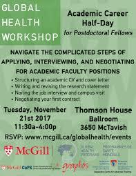 global health workshop academic career half day for postdoctoral