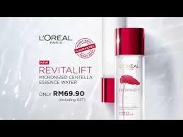 Prueba L Oreal Paris Revitalift Cicacrem Probar - l oréal paris revitalift micronized centella essence water youtube