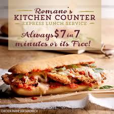 romano u0027s macaroni grill 2 for 10 lunch printable coupon