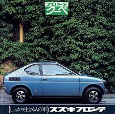 subaru sambar stanced suzulight carry pickup cars pinterest cars japanese cars