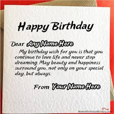 card of birthday wishes for friends with name